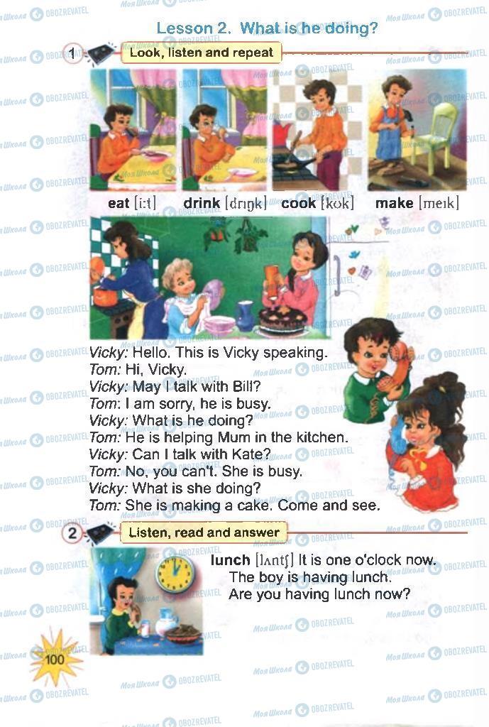 Підручники Англійська мова 3 клас сторінка  100