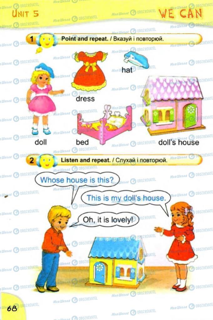 Учебники Английский язык 2 класс страница  68