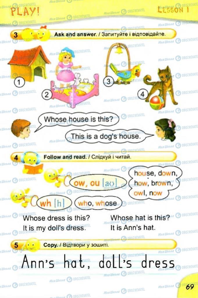 Учебники Английский язык 2 класс страница  69