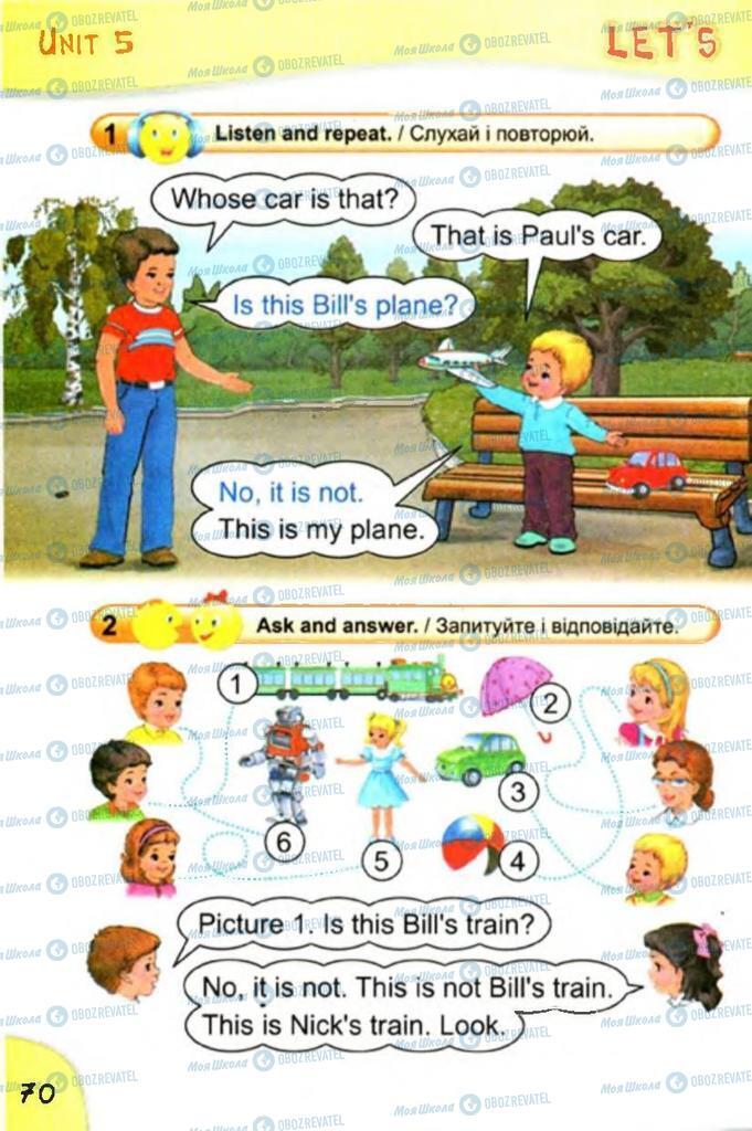 Учебники Английский язык 2 класс страница 70