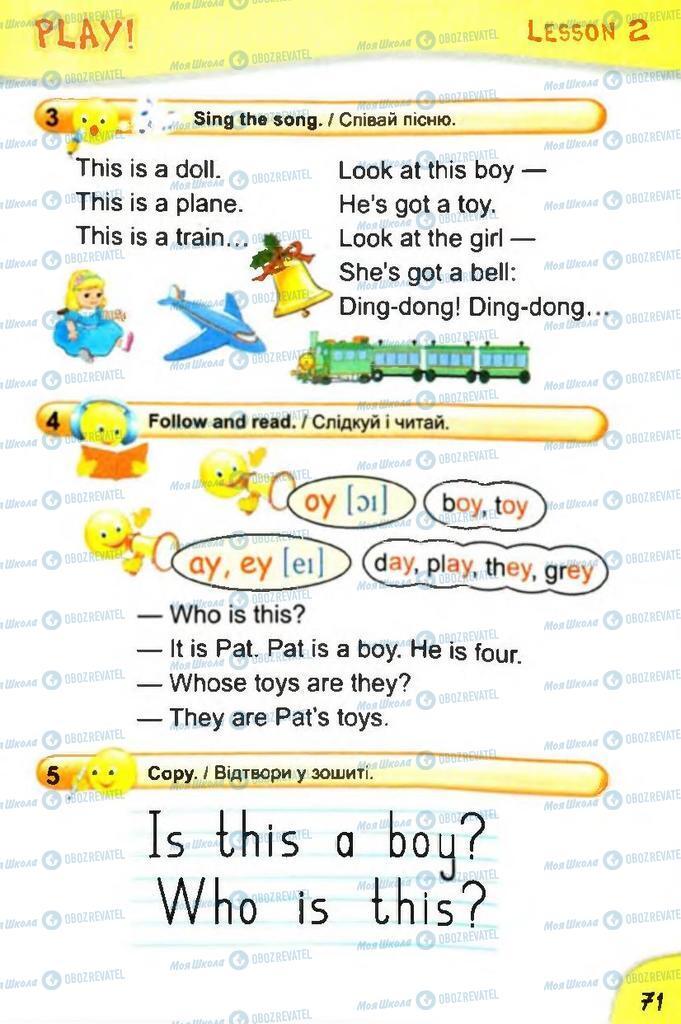 Учебники Английский язык 2 класс страница 71