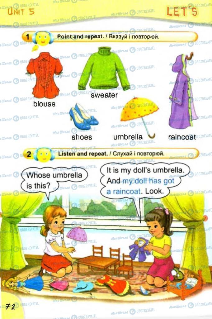 Учебники Английский язык 2 класс страница 72