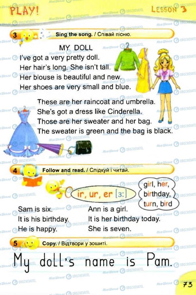 Учебники Английский язык 2 класс страница 73