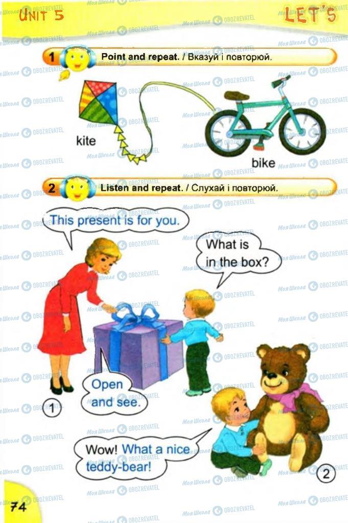 Учебники Английский язык 2 класс страница 74