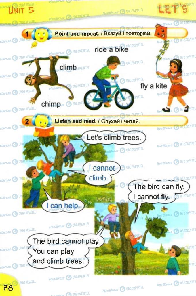 Учебники Английский язык 2 класс страница 78