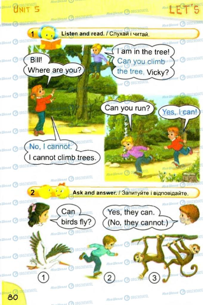Учебники Английский язык 2 класс страница 80