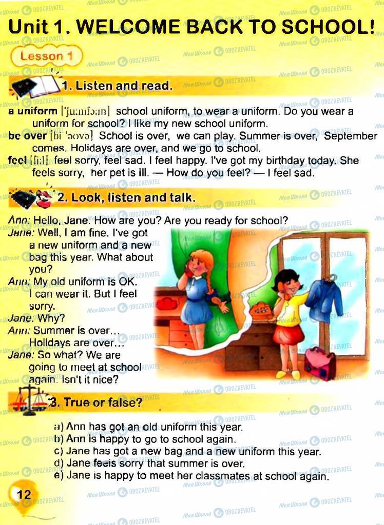 Підручники Англійська мова 3 клас сторінка  12