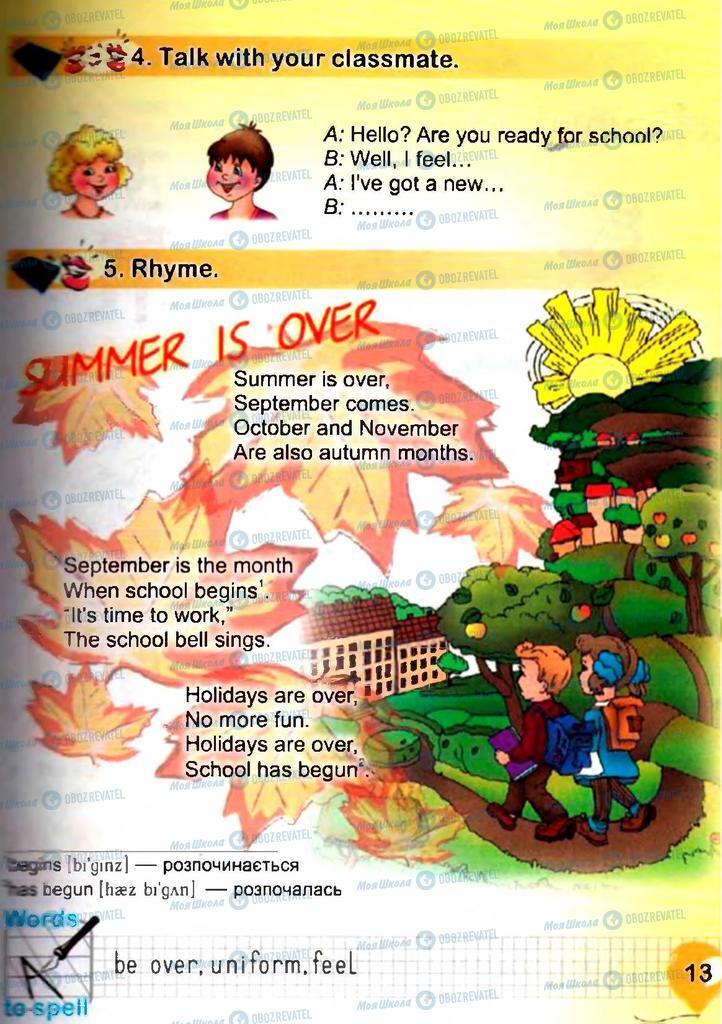 Підручники Англійська мова 3 клас сторінка  13