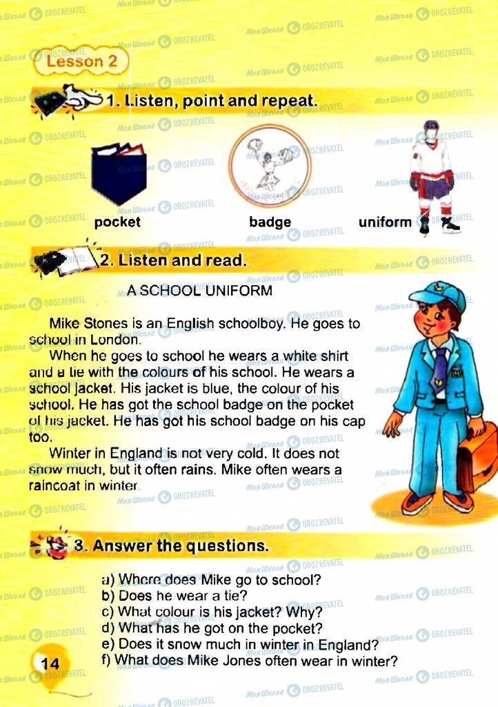 Підручники Англійська мова 3 клас сторінка 14