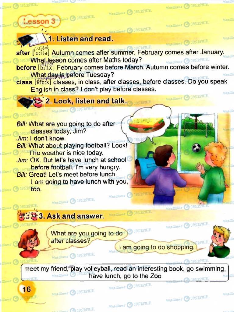 Підручники Англійська мова 3 клас сторінка 16