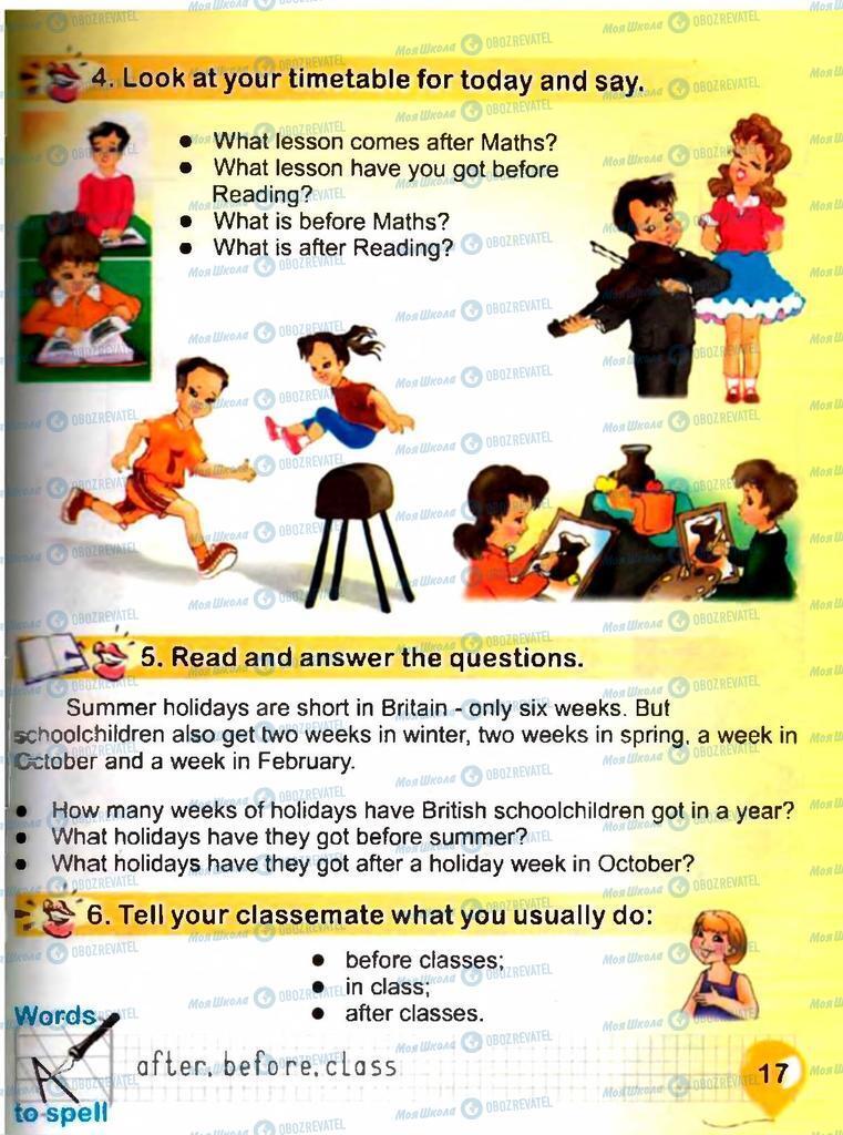 Підручники Англійська мова 3 клас сторінка 17