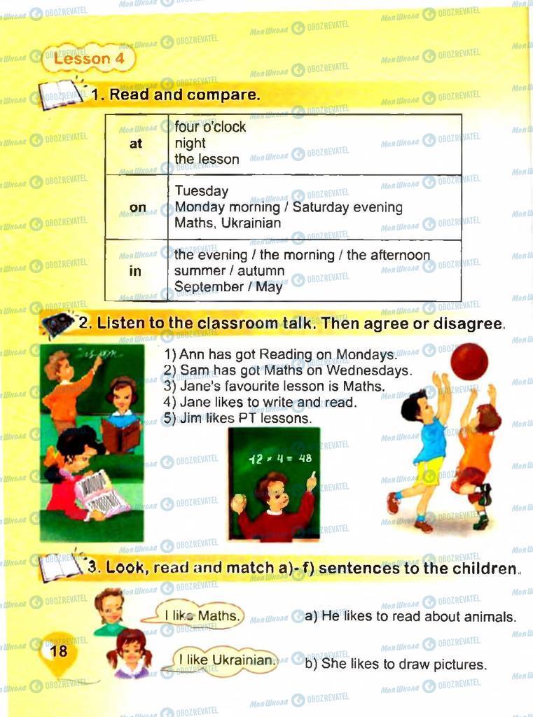 Підручники Англійська мова 3 клас сторінка 18