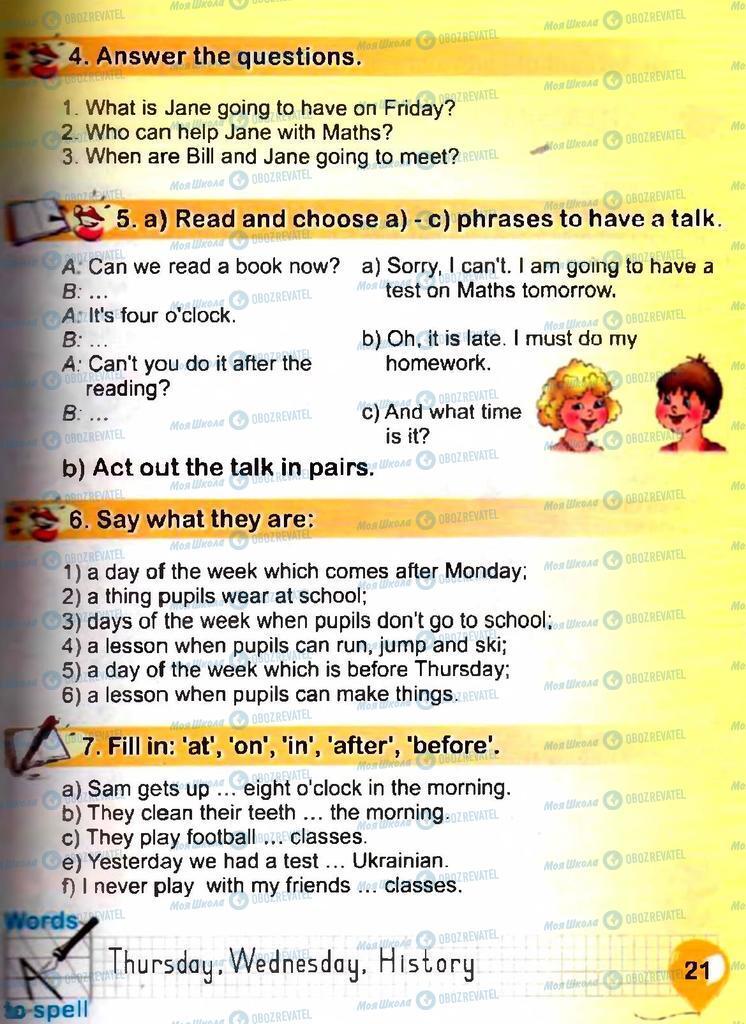 Підручники Англійська мова 3 клас сторінка 21