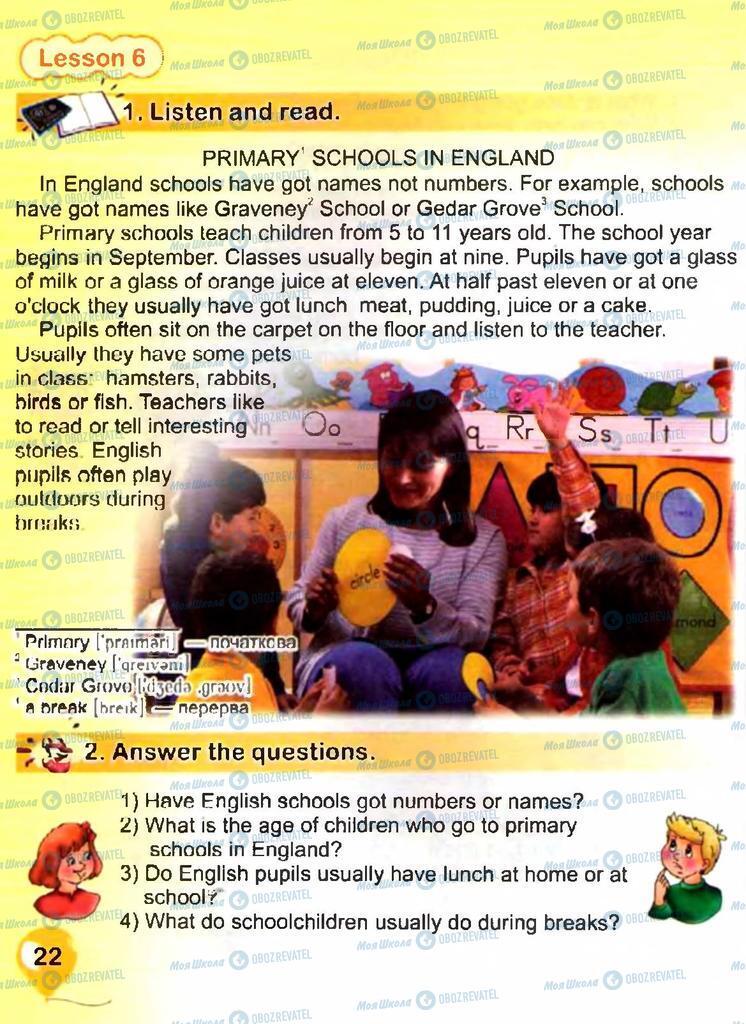 Підручники Англійська мова 3 клас сторінка 22