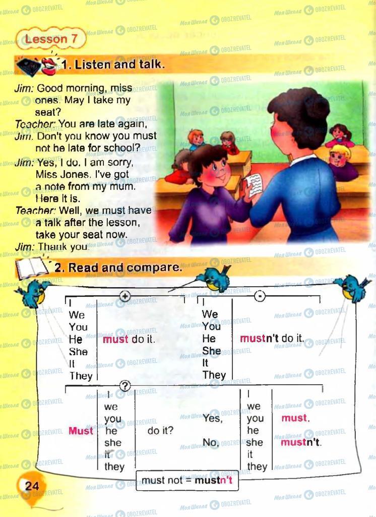 Підручники Англійська мова 3 клас сторінка 24