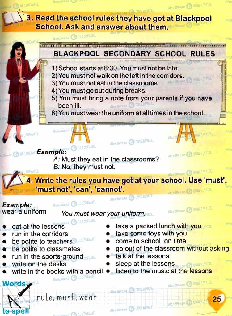 Підручники Англійська мова 3 клас сторінка 25