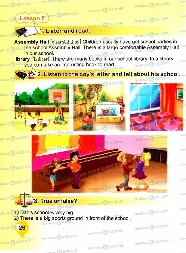 Підручники Англійська мова 3 клас сторінка 26