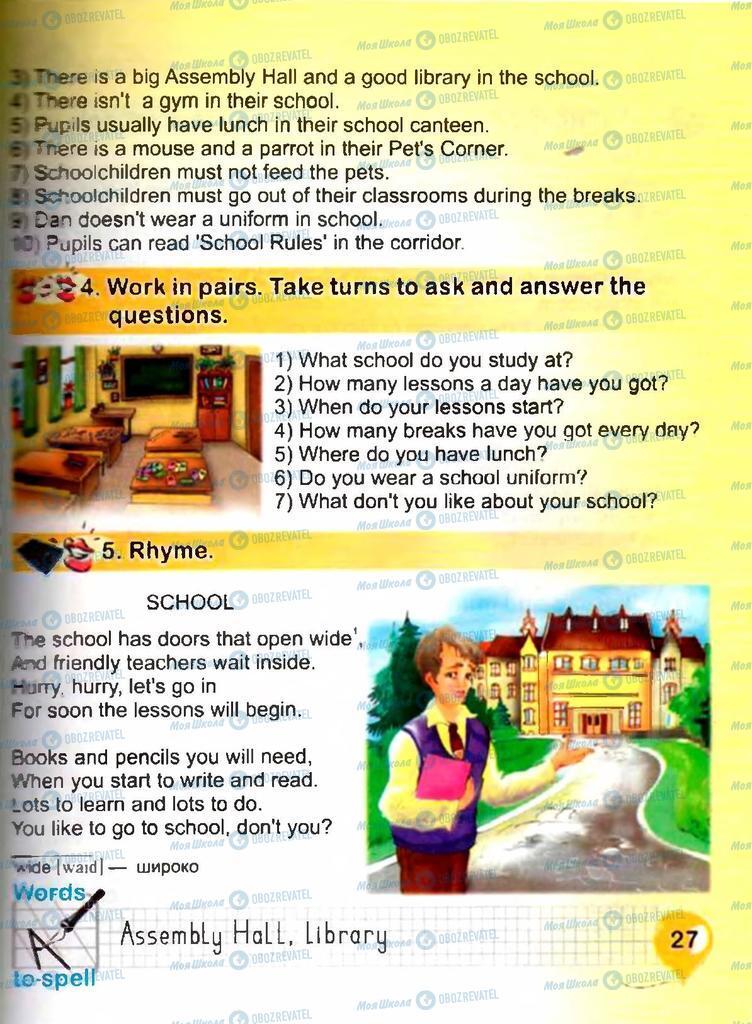 Підручники Англійська мова 3 клас сторінка 27