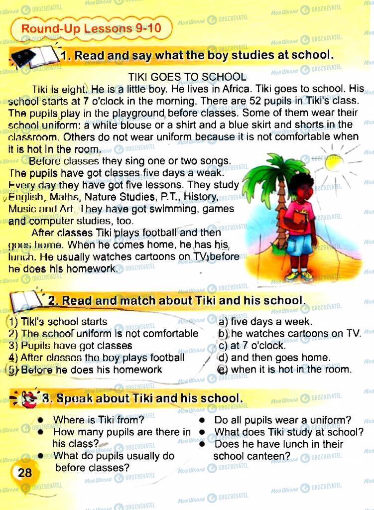 Підручники Англійська мова 3 клас сторінка 28