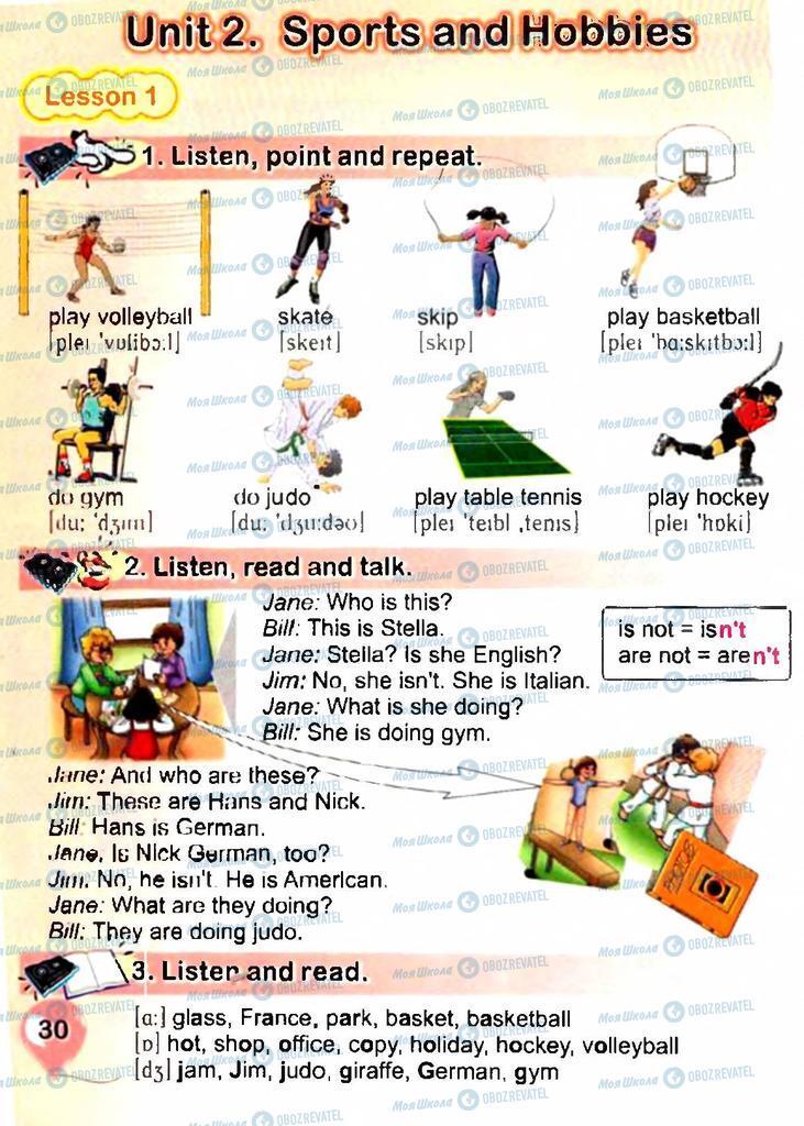 Підручники Англійська мова 3 клас сторінка  30