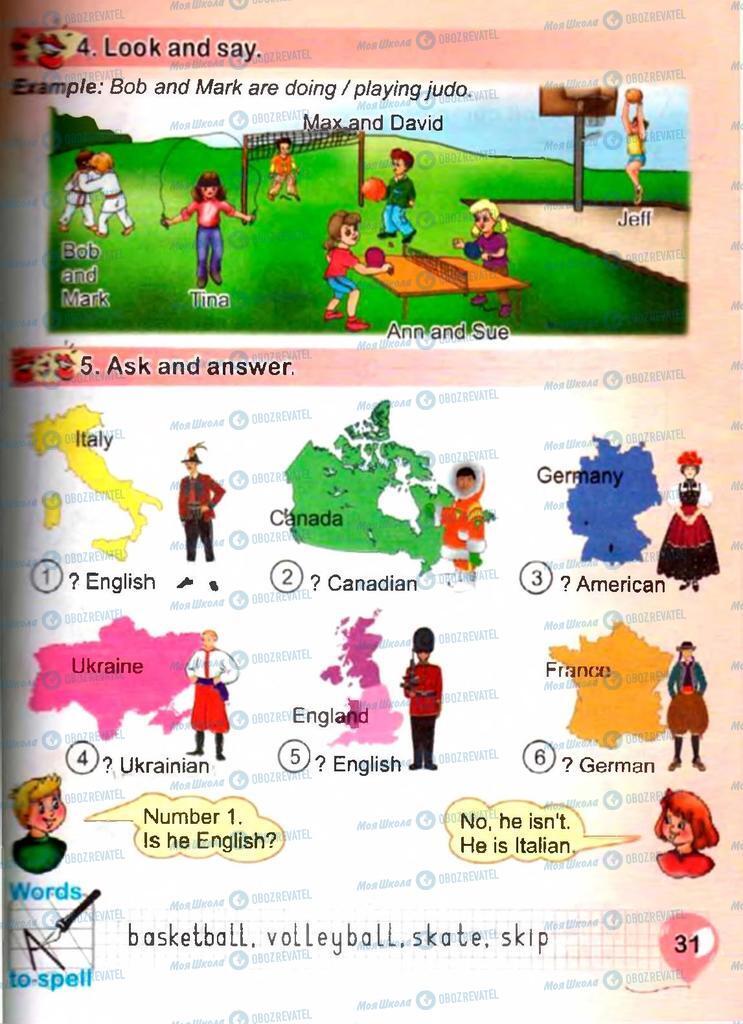 Підручники Англійська мова 3 клас сторінка  31