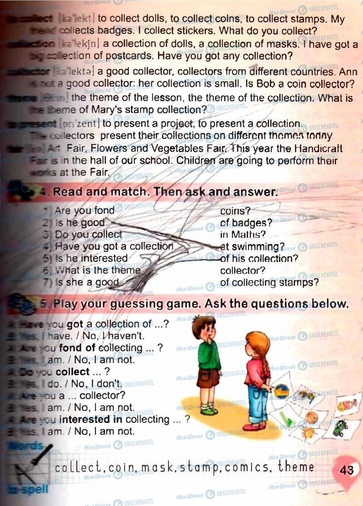 Підручники Англійська мова 3 клас сторінка 43