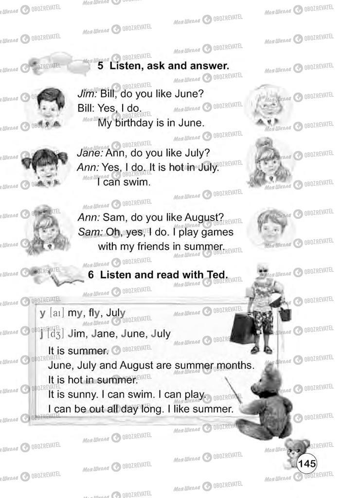 Учебники Английский язык 2 класс страница 145