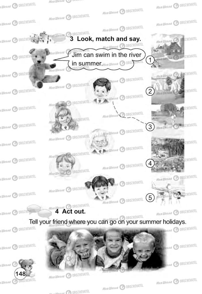 Учебники Английский язык 2 класс страница 148
