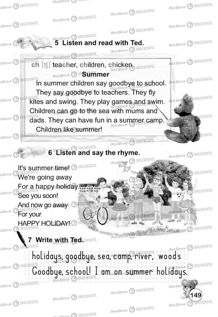 Учебники Английский язык 2 класс страница 149