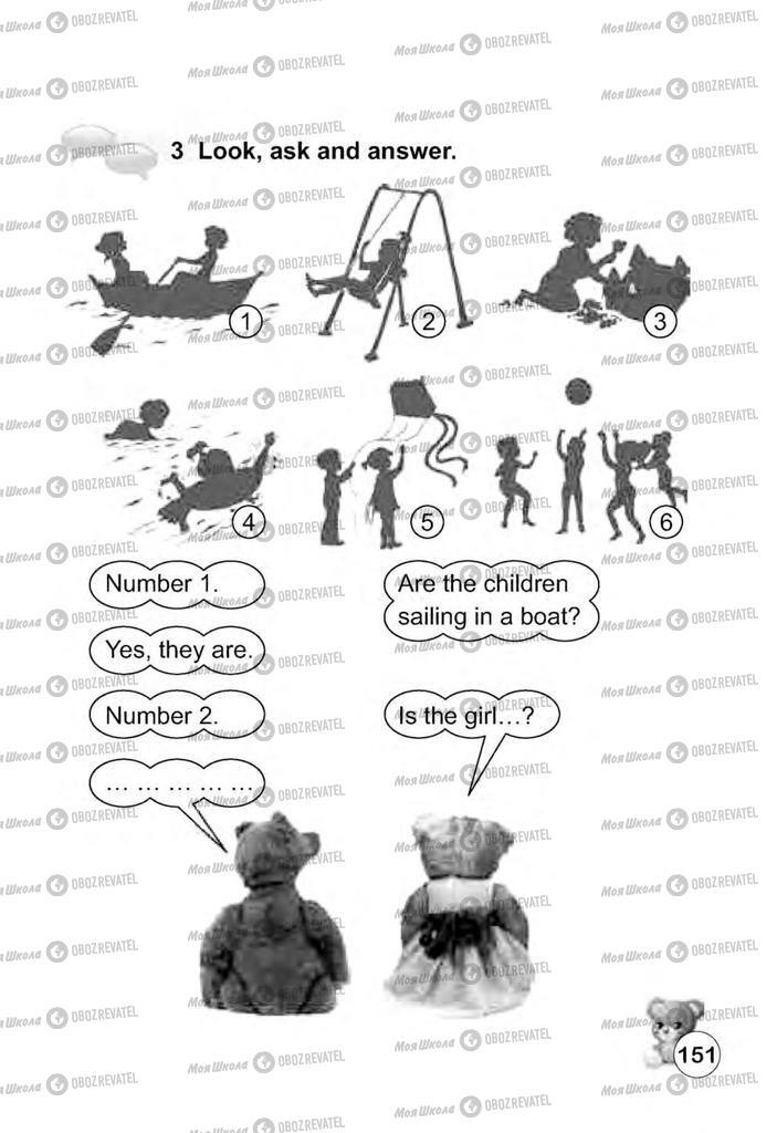 Підручники Англійська мова 2 клас сторінка 151