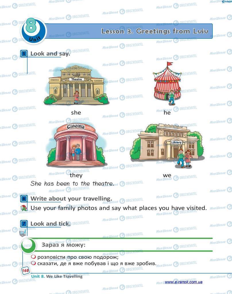 Учебники Английский язык 4 класс страница 168