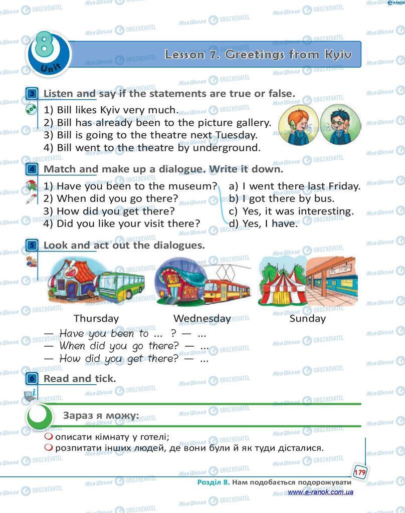Учебники Английский язык 4 класс страница 179