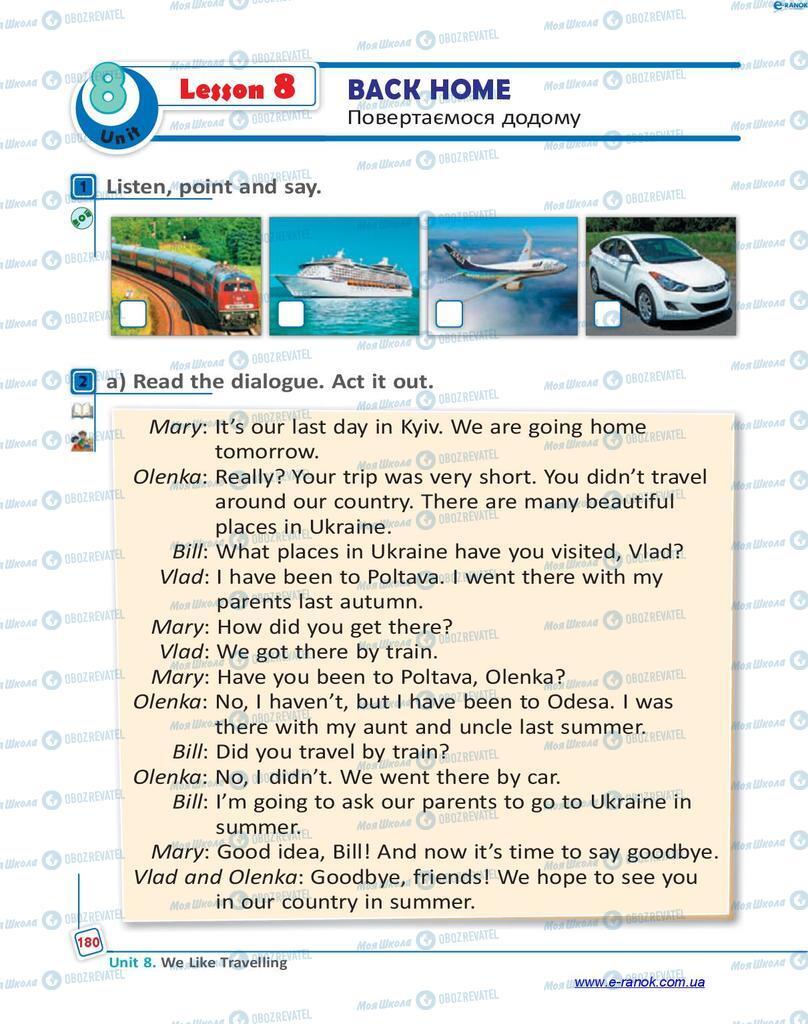 Учебники Английский язык 4 класс страница 180
