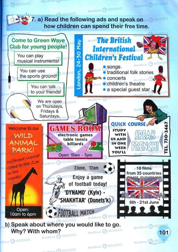 Учебники Английский язык 4 класс страница 101