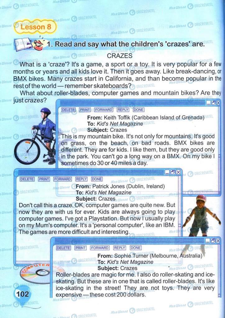 Підручники Англійська мова 4 клас сторінка 102