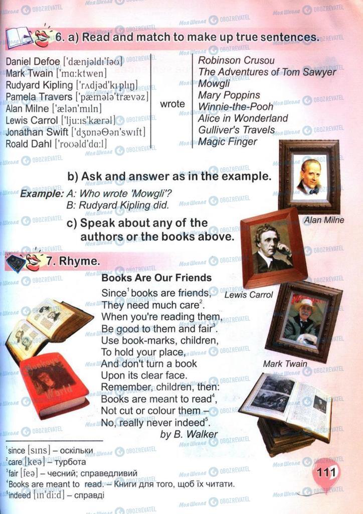 Підручники Англійська мова 4 клас сторінка 111