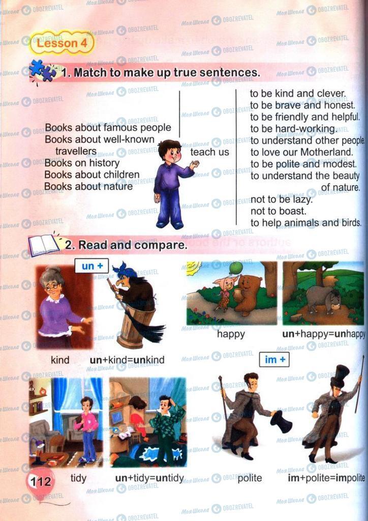 Учебники Английский язык 4 класс страница 112