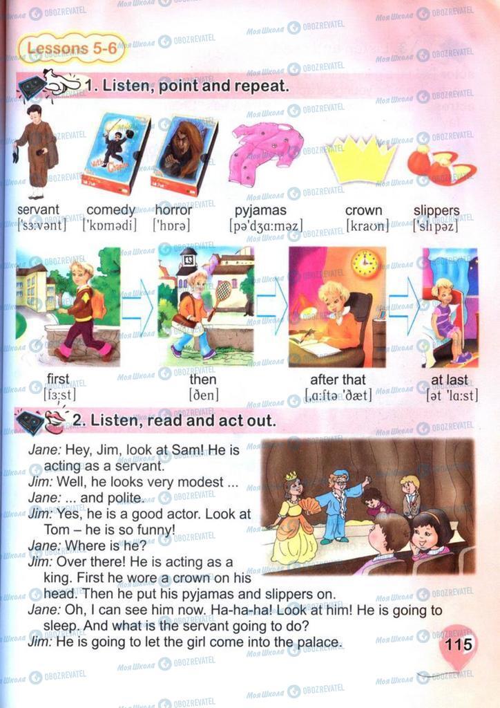 Учебники Английский язык 4 класс страница 115