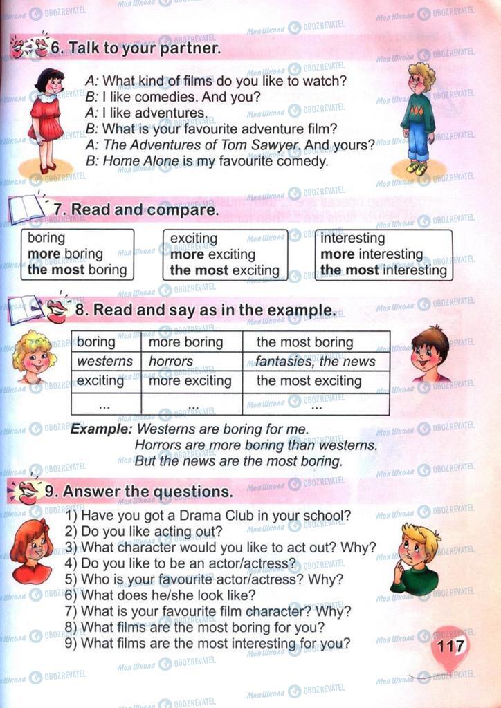 Підручники Англійська мова 4 клас сторінка 117