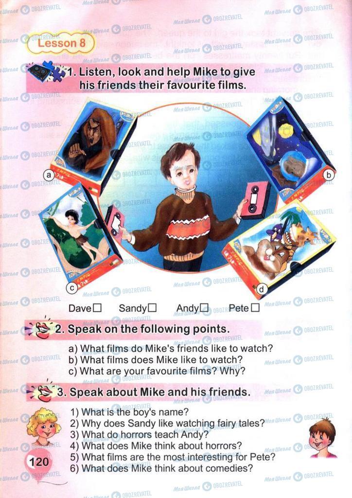 Підручники Англійська мова 4 клас сторінка 120