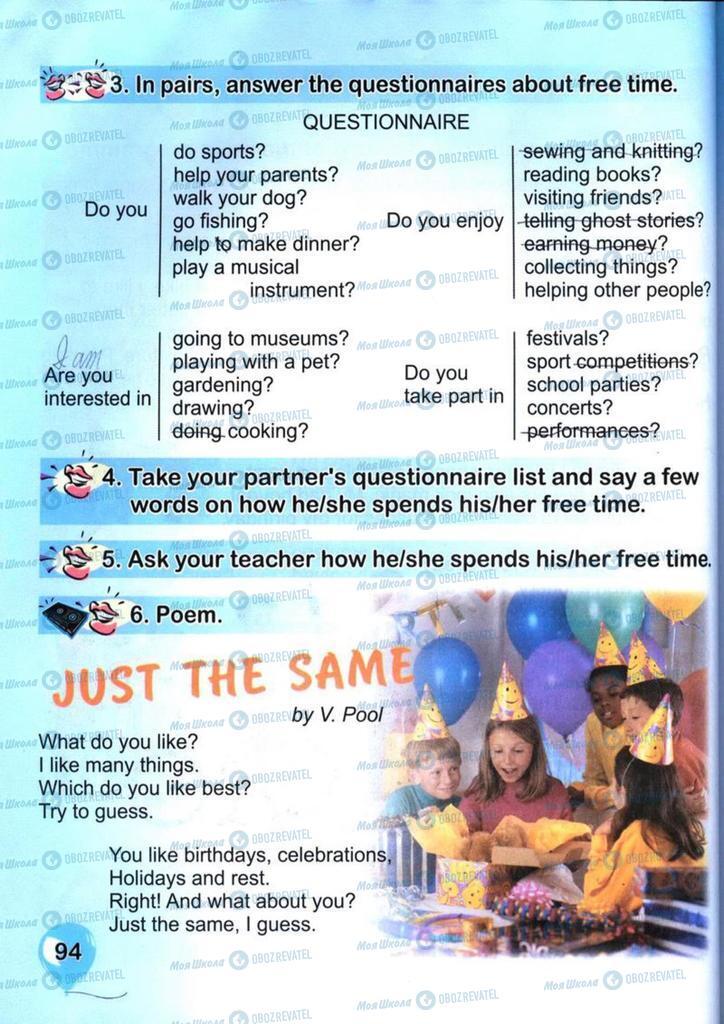 Підручники Англійська мова 4 клас сторінка 94