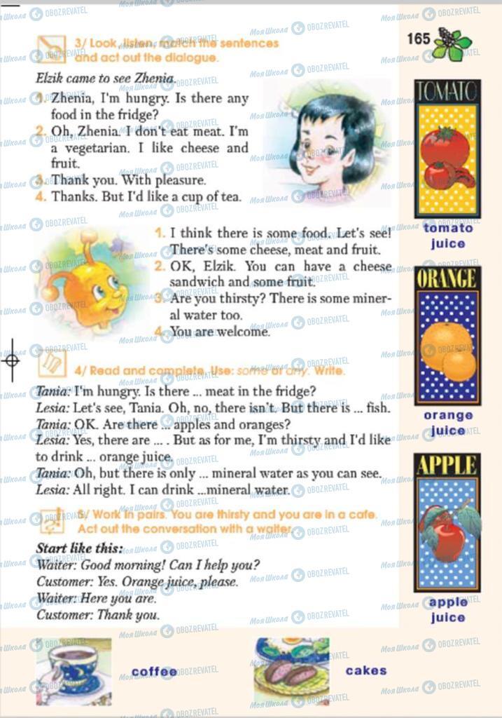 Підручники Англійська мова 4 клас сторінка 165