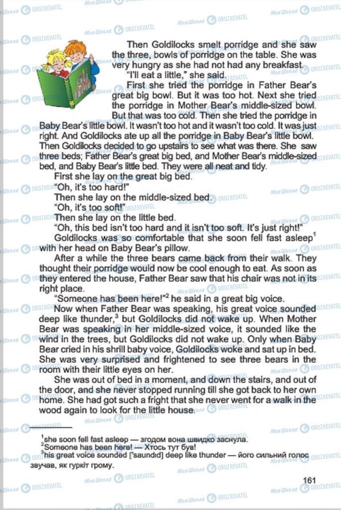 Підручники Англійська мова 4 клас сторінка 161