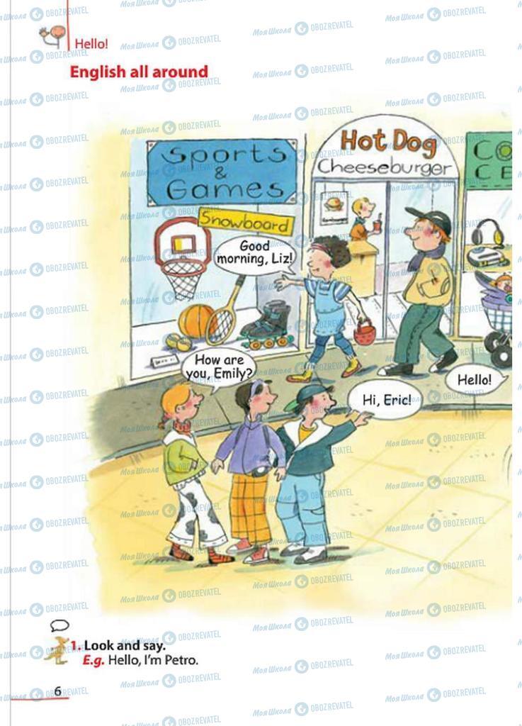 Підручники Англійська мова 4 клас сторінка 6