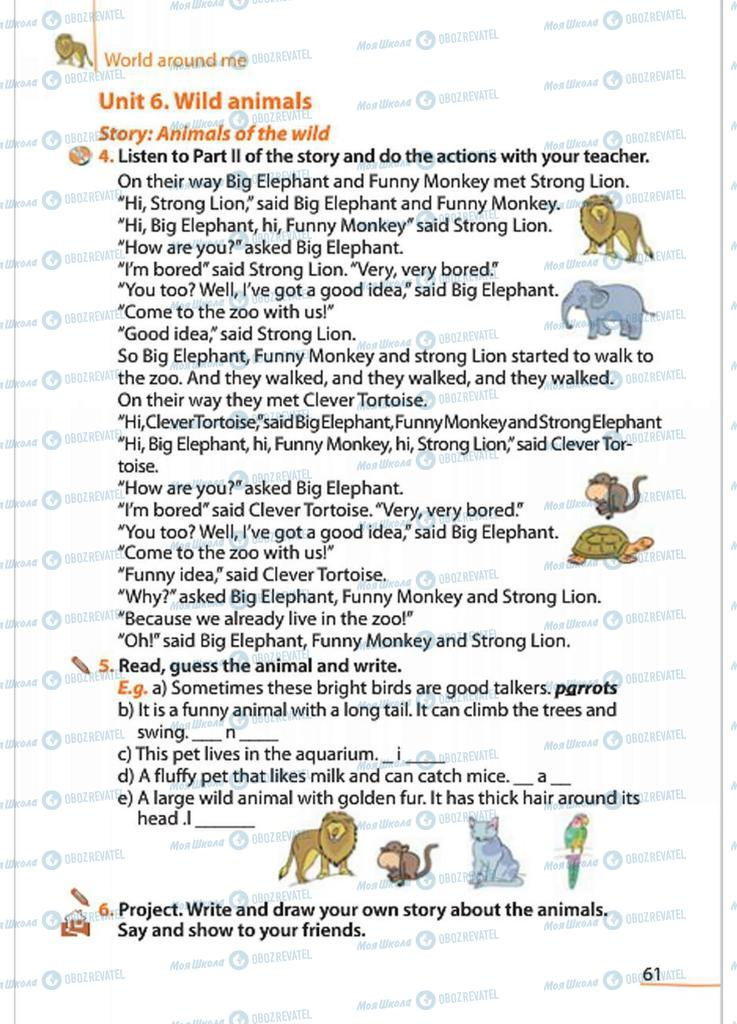 Підручники Англійська мова 4 клас сторінка  61