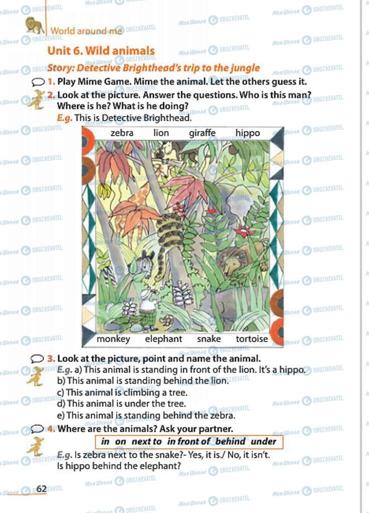 Підручники Англійська мова 4 клас сторінка 62