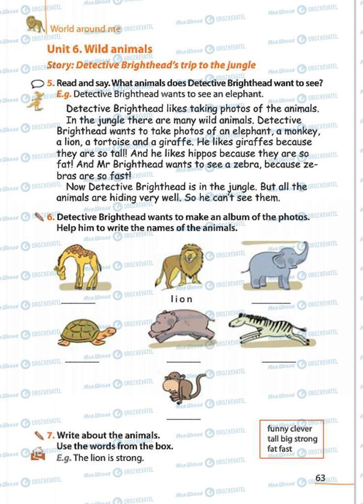 Підручники Англійська мова 4 клас сторінка 63