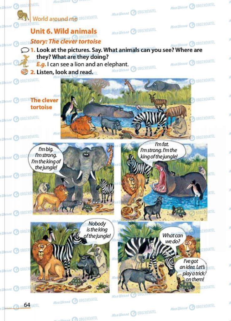 Підручники Англійська мова 4 клас сторінка 64