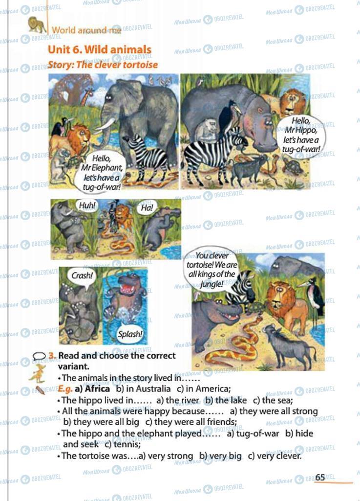 Учебники Английский язык 4 класс страница 65