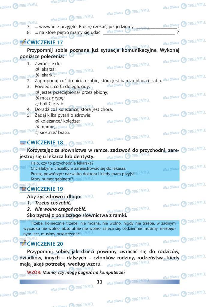 Підручники Польська мова 9 клас сторінка 11